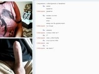 German Chick Receives Anal Screwed video on StupidCams